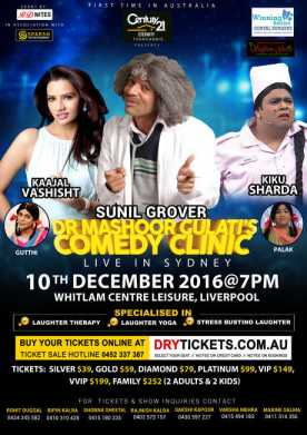 Comedy Clinic by Sunil Grover & Kiku Live in Sydney
