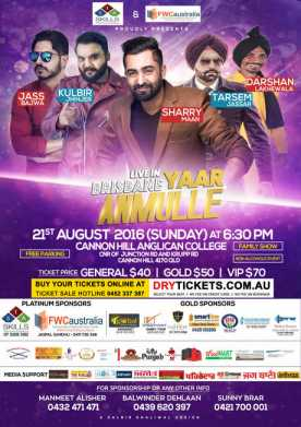 Yaar Anmulle - Live in Brisbane 2016