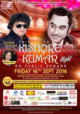 Tribute To Kishore Kumar Night by Jaykar Bhojak