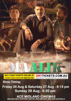Maalik (2016) Movie - Sunday 28th Aug