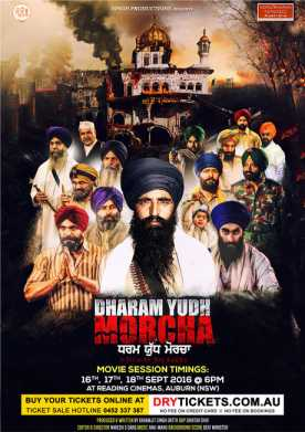 Dharam Yudh Morcha (NSW) Fri 16th Sept 6PM