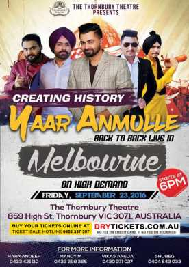Yaar Anmulle 2nd Show Live In Melbourne 2016