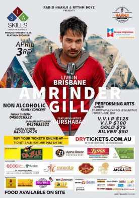 Amrinder Gill Live In Brisbane 2017