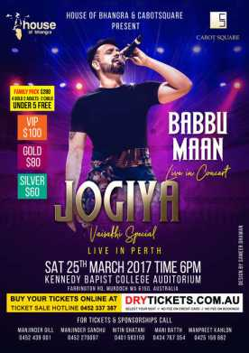 Babbu Maan Live In Perth 2017