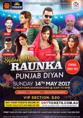 Raunka Punjab Diyan Mela In Sydney 2017