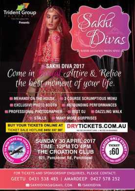 Sakhi Divas 2017 In Sydney