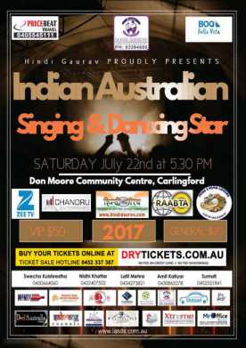 Indian Australian Singing & Dancing Star 2017 In Sydney