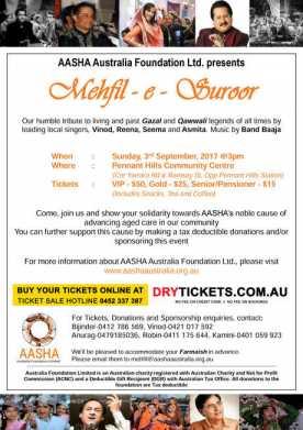 Mehfil-e-Suroor In Sydney