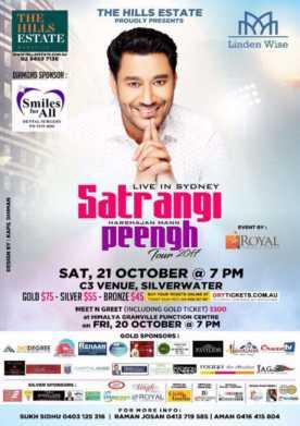 Satrangi Peengh - Harbhajan Mann Live In Sydney 2017