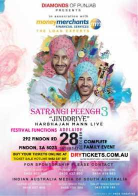 Satrangi Peengh - Harbhajan Mann Live In Adelaide 2017
