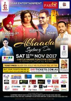 Akhaada Sydney Da