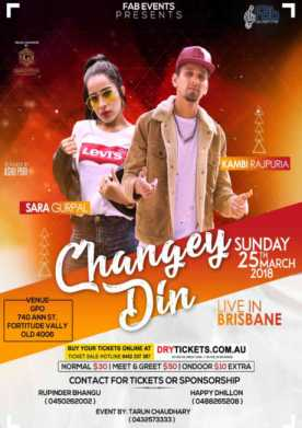 Changey Din Live In Brisbane