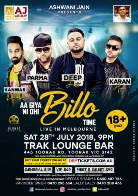 Aa Gaya Ni Ohi Billo Time Live in Melbourne