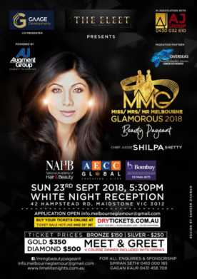 MMG - Miss/Mrs/Mr Melbourne Glamorous 2018