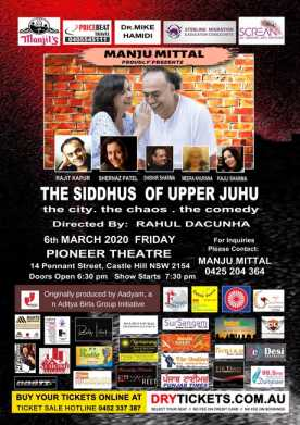 The Siddhus of Upper Juhu In Sydney 2020