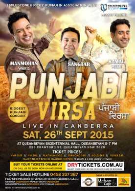 Punjabi Virsa 2015 Canberra