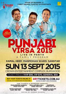 Punjabi Virsa 2015 Perth