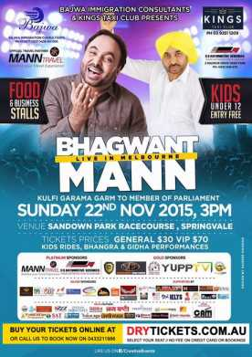 Bhagwant Mann Live In Melbourne