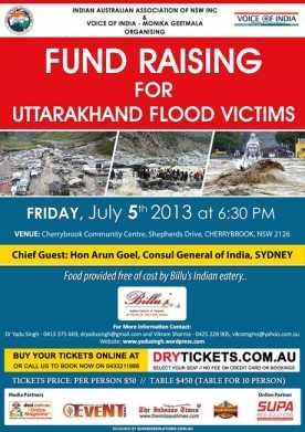 Fund Raising For Uttarakhand Flood Victims