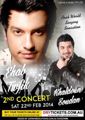 Ehab Tawfik & Kaldoun Soudan 2nd Concert