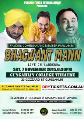 Bhagwant Mann Live In Canberra