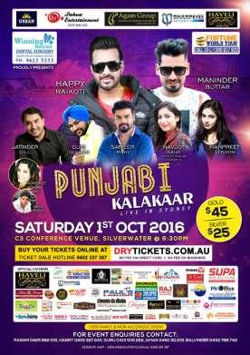 Punjabi Kalakaar   Live in Sydney