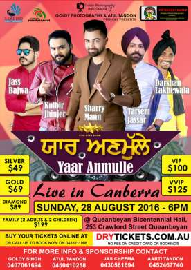Yaar Anmulle - Live in Canberra