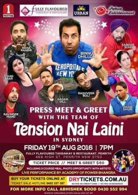 Press Meet & Greet - Tension Nai Laini Sydney