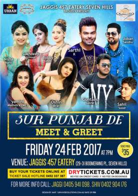 Meet & Greet - Sur Punjab De Team In Sydney 2017