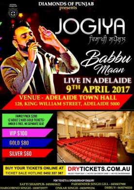 Babbu Maan Live In Adelaide 2017