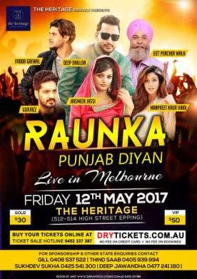 Raunka Punjab Diyan Live In Melbourne 2017