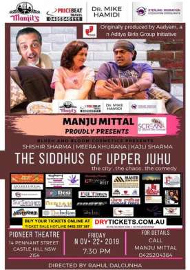 The Siddhus of Upper Juhu In Sydney