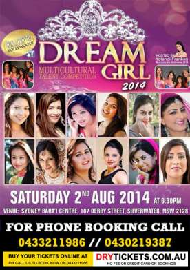 Dream Girl 2014 Live in Sydney