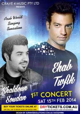 Ehab Tawfik & Kaldoun Soudan 1st Concert