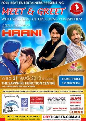 Meet & Greet With Star Cast of Movie - Haani