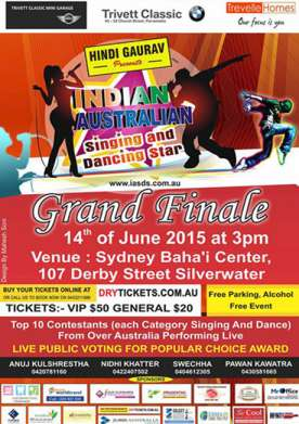 Indian Australian Singing and Dancing
