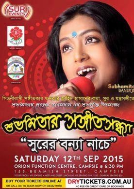 Subhamita Live In Sydney
