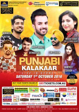 Punjabi Kalakaar | Live in Sydney