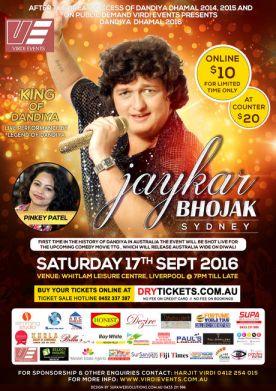 Jaykar Bhojak Dandiya Dhamaal In Sydney