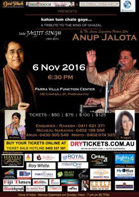 Anup Jalota Live In Sydney