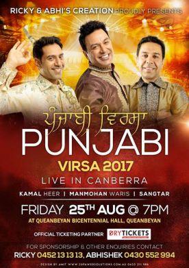 Punjabi Virsa 2017 Live In Canberra