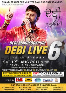 DEBI LIVE 6 - Live In Sydney