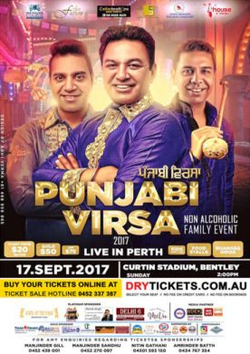 Punjabi Virsa 2017 Live In Perth