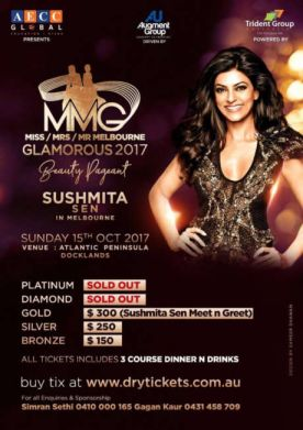 MMG - Miss/Mrs/Mr Melbourne Glamorous 2017