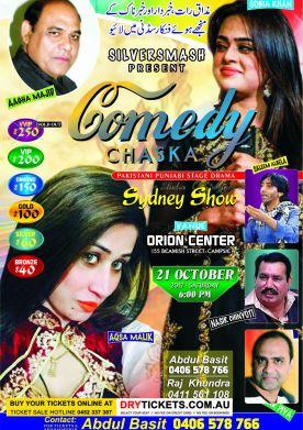 Comedy Chaska - Pakistani Punjabi Stage Drama In Sydney