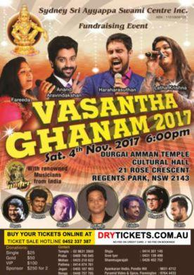 Vasantha Ghanam 2017