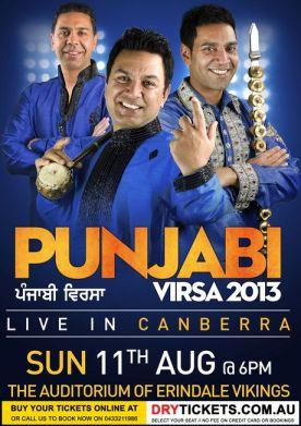 Punjabi Virsa 2013 Canberra