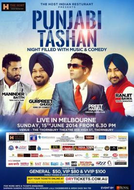 Punjabi Tashan Live In Melbourne