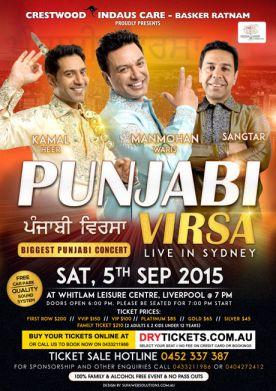 Punjabi Virsa 2015 Live In Sydney