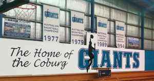 Coburg Basketball Stadium